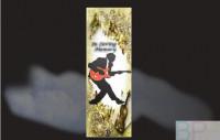 Memorial Bookmarks|Funeral Bookmarks|BPP61011