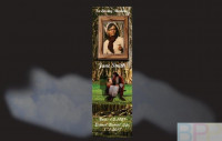 Memorial Bookmarks|Funeral Bookmarks|Jesus in wodded park with a child