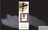 Memorial Bookmarks|Funeral Bookmarks|BPP61036